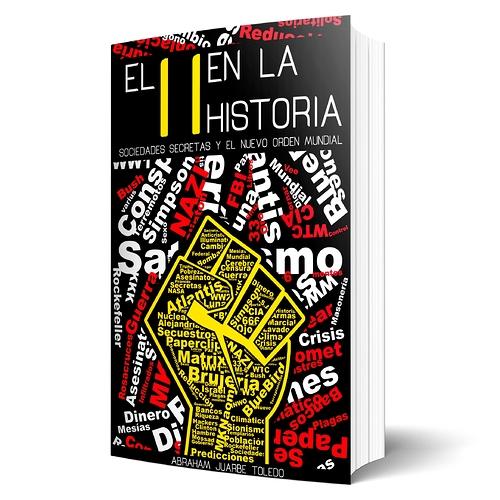 Libro 3D.jpg